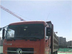 13年东风大力神工程车
