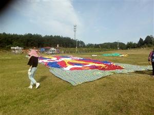 热气球起飞全过程