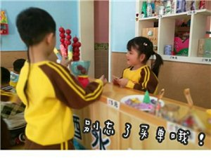 """角色扮演,�敉饣�樱�室�裙适路窒怼�…孩子��的每一天都是快�烦��的。可是,�@��活�硬����就""""�K""""了"""