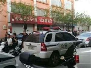 陕西榆林发生袭击学生事件19人被砍7死亡