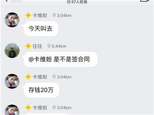 临泉中环城开发商不讲信誉,承诺不兑现!