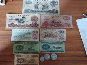 【低价出售】家里老纸币