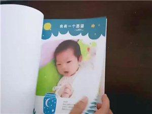 一本书不贵可以记录宝宝的点点滴滴