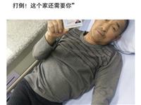 """愛(ai)心挽救生(sheng)命!""""請伸出援(yuan)手愛(ai)心在巴彥"""