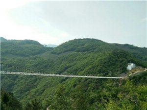 西河玻璃桥一日游!
