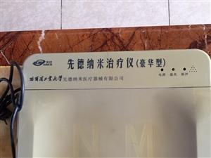 清华德人SKB型脑生理治疗机、先德纳米治疗仪两件套