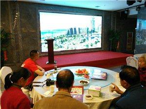金塔在线看房团第二站天庆锦苑