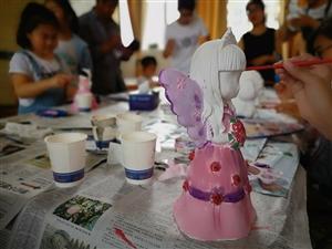 来秀水城邦陶瓷DIY,免费的!还可以带走哦~