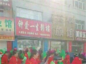 全顺德碳火烤鸭店开业了