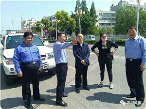 县政协主席刘士清带队视察指导城区交通秩序管理工作