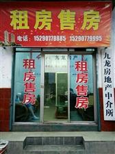 购物中心附近四楼【243】3室1厅空调热水器储室