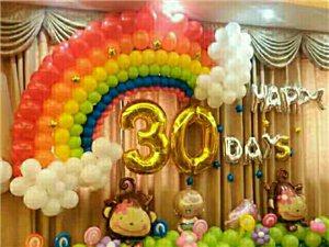 庆典气球布置工作室