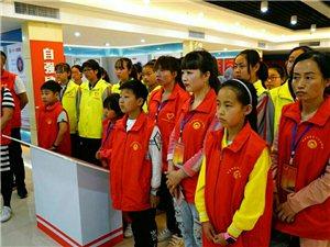 彬县情暖公益志愿者青年节这样过