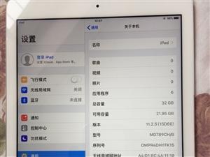 苹果平板:iPad5代,国行纯原纯新32G,特价1500元