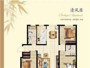 领秀城3室2厅2卫125万元精装修