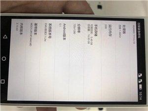 华为畅享5电信版双卡双待手机现货3部,型号tit-cl10,成色不错,处理器四核1.3,2运行,16...