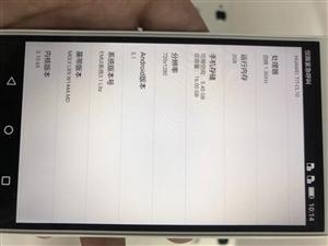 华为畅享5电信版双卡双待,型号tit-cl10,成色不错,处理器四核1.3,2运行,16内存,网络制...
