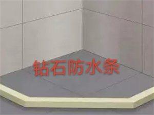 要装房子的同志们可以联系我是做天然大理石,花岗岩,人造石。石材橱柜台面,门槛,窗台,飘窗,楼梯踏步,