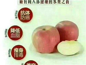 苹果快递.