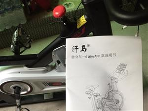 汗马动感单车 今年1月份京东买的,有发票,买的时候580,没骑几次,现搬家便宜处理。货在接渡,要自取...