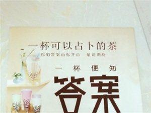 嵘居老火锅答案茶