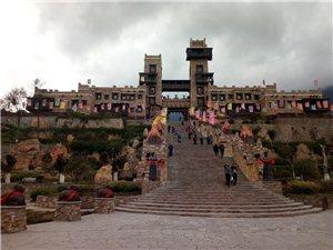 茂县-古羌城