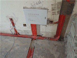 專業水電安裝 新房裝修 二手房翻新 管道維修