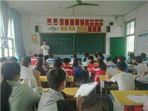 贯洞中学开展食品卫生及传染病知识安全教育活动