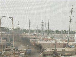 大气污染环境