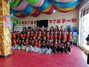 张家川在线应邀拍摄熠星悦幼儿园走进超市上生活实践课