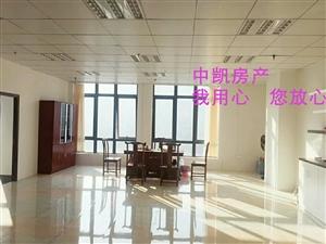 金融行政服务中心高层精装219平方25元每平方