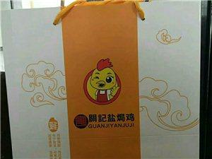 正宗广东盐焗鸡