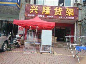 出售各種超市貨架、太陽傘,母嬰貨架