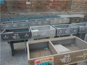 出售洗衣池(大理石洗衣池、水泥洗衣池)