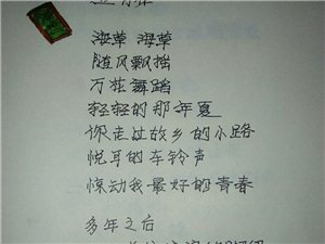 【五月花】原创散文诗