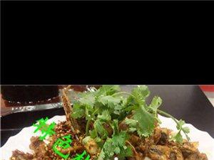 重慶椒香魚生態火鍋