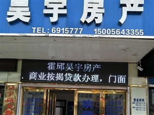 苏润广场2室2厅1卫41万元