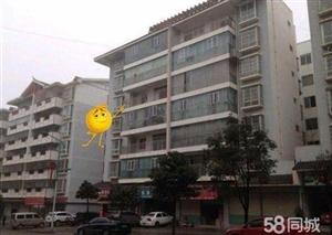 麻江广建城房屋出售