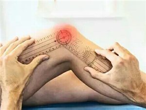 轻轻一抹,10分钟竟缓解颈椎疼、肩周炎、膝关节疼痛!