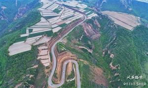【摄影分享】500米的旬邑县清原坡――民俗摄影李杰