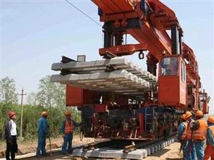 #东营身边事#【东营铁路建设最新进展!随着架桥机吊装的最后一组25米长预制轨排平稳落下,标志着黄大