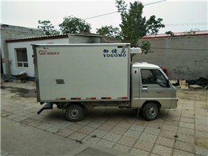 澳门永利注册福田牌BJ5020XLC冷藏货车
