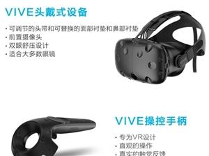 来了你好,二手电子产品,本人有一套HTC VIVR 标配消费者版本带定位器支架一对。八九成新,买...