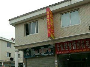 新河劳保用品市场财满街3室2厅1卫35万元