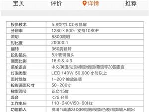 来了图rigal RD-806增强版高清办公投影机微型家用投影仪手机wifi1080P。两台,送两张...