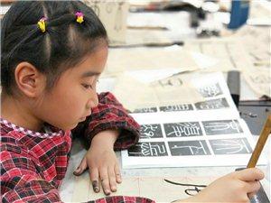 母亲节快乐!孩子努力学习的状态是每一位母亲最欣慰的事情!我们做到了!