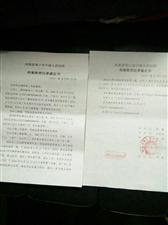 将人打成高位截瘫周口市淮阳县法院判六年法律何在