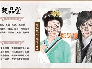 祖传秘方祛痣、斑、痘、疣