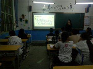 贵州从江:贯洞中学开展防灾减灾系列活动