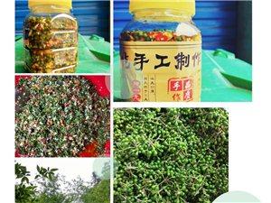 正宗野生木姜子,味道纯正,口感鲜美,无添加绿色食品有意者联系13886747008